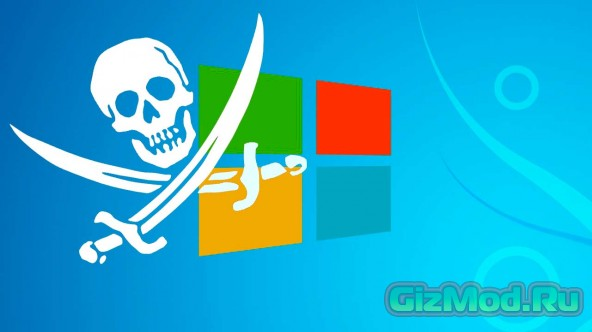 Windows 10 пиратам бесплатно не достанется