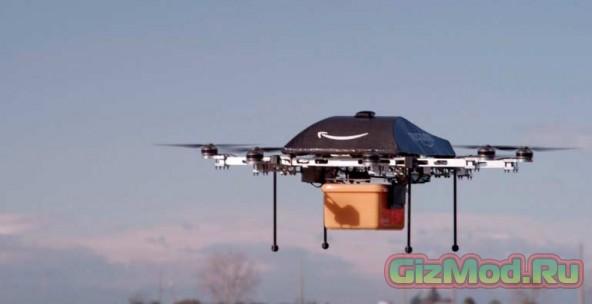 Amazon начинает тестирование дронов для доставки