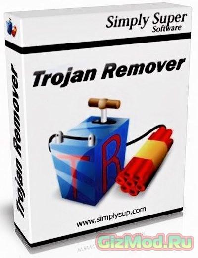 Trojan Remover 6.9.2.2933 - удаляем троянских коней