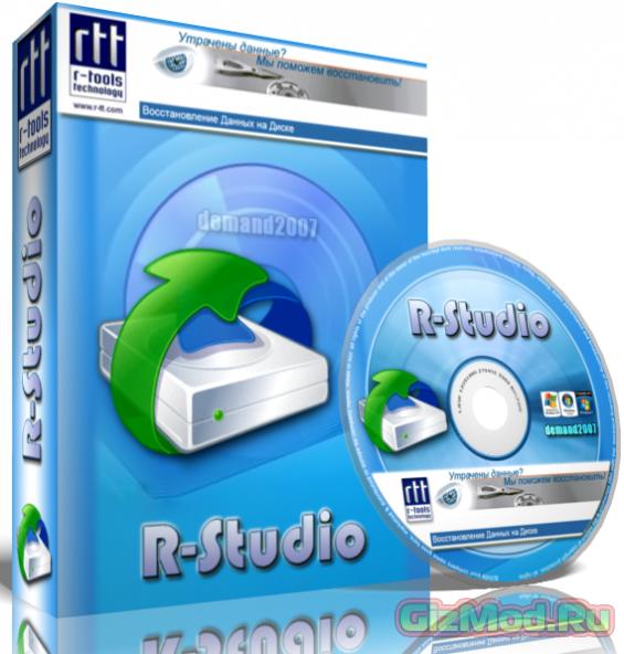 R-Studio 7.6.156767 - лушее восстановление данных