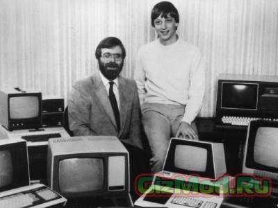 Microsoft отмечает юбилей