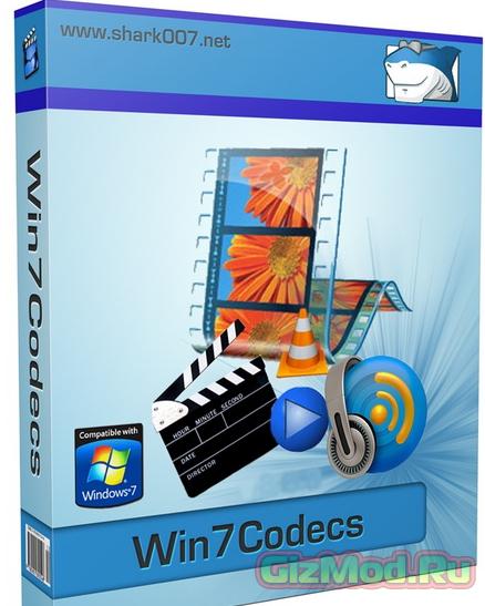 Win7codecs 5.1.5 - лучшие кодеки в одном месте