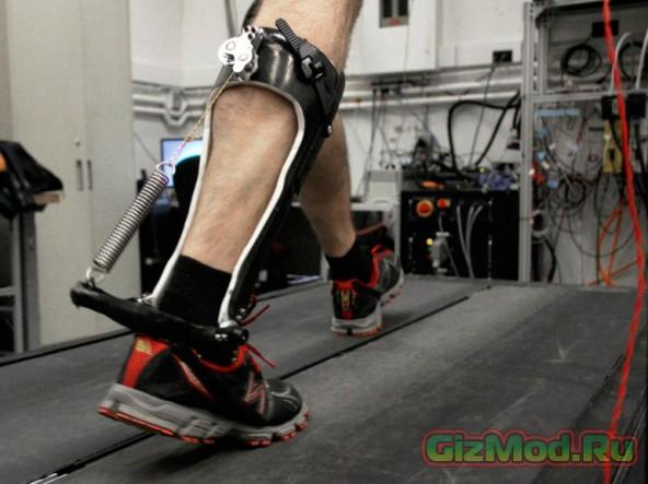 Экзоскелет для ноги