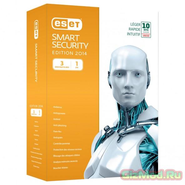 ESET Smart Security 8.0.312.3 Rus - антивирусный сканер