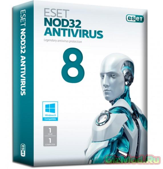 ESET NOD32 Antivirus 8.0.312.3 Rus - хороший антивирус для Windows