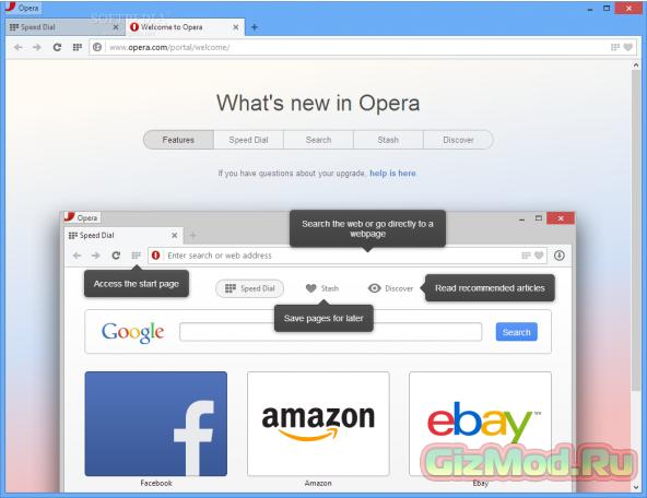 Opera 29.0.1795.35 Beta - король браузеров