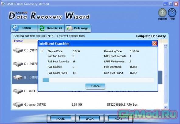 EASEUS Data Recovery Wizard 8.8 - эфективное восстановление данных
