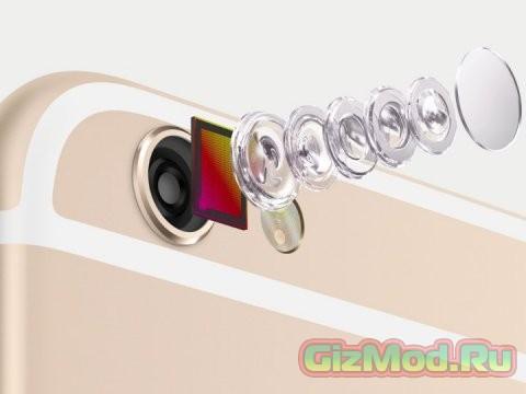 LinX Imaging значительно улучшит камеру iPhone