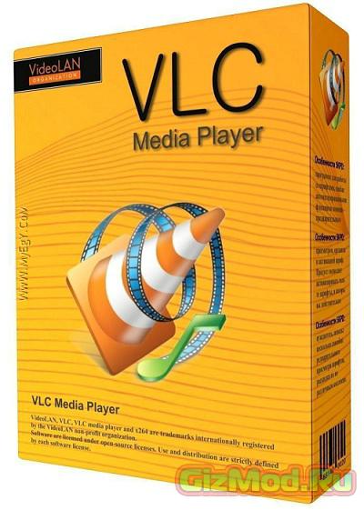 VLC Media Player 2.2.1 - потоковый медиаплеер