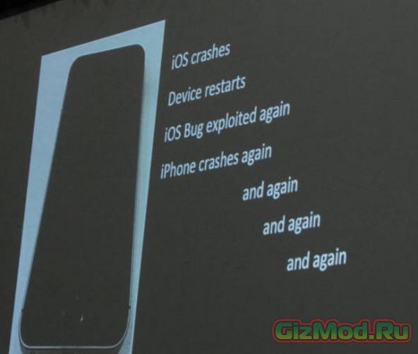 iOS 8 подвержена атакам через Wi-Fi