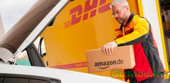 Доставка посылок от Amazon прямо в багажник вашего авто