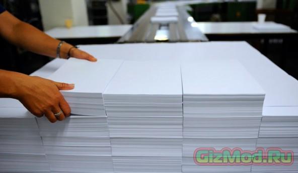 Распечатать весь интернет - хватит ли бумаги?