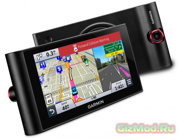 Многофункциональный GPS-навигатор от Garmin
