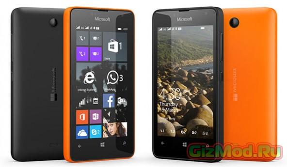 80 долларов за смартфон Microsoft Lumia 430