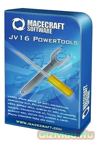 jv16 PowerTools X 4.0.0.1486 - отличный набор утилит