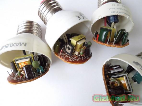 Реально ли восстанавить лампу экономку