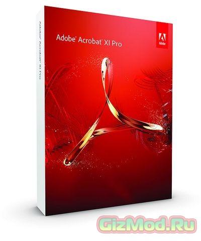 Adobe Reader 11.0.11 - лучший инструмент PDF для Windows