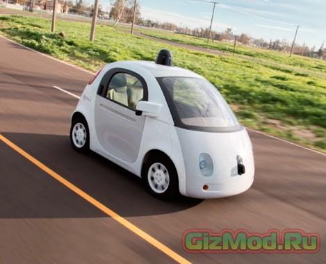 Беспилотные автомобили Google будут тестироваться на дорогах