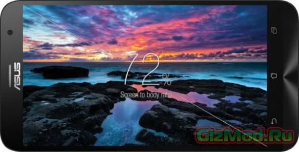 ASUS ZenFone 2 поступил в продажу с ценником $199
