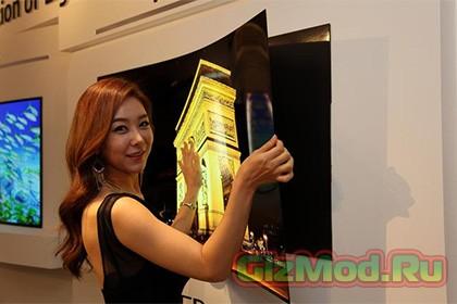 Первый телевизор LG с толщиной менее миллиметра