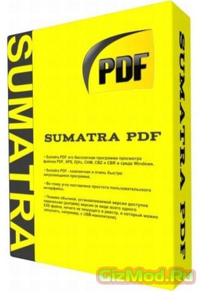 Sumatra PDF 3.1.0.10150 Beta - удобна для чтения PDF