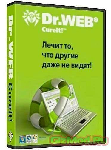 Dr.Web CureIT 10.0 (25.05.2015) - бесплатный антивирус