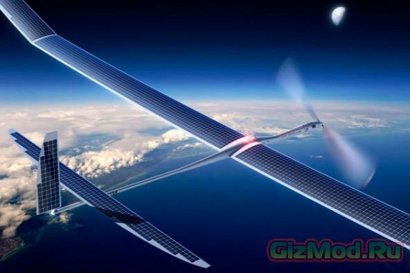Дрон Google Solara 50 разбился во время испытаний