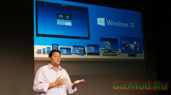 Официальная дата выхода Windows 10