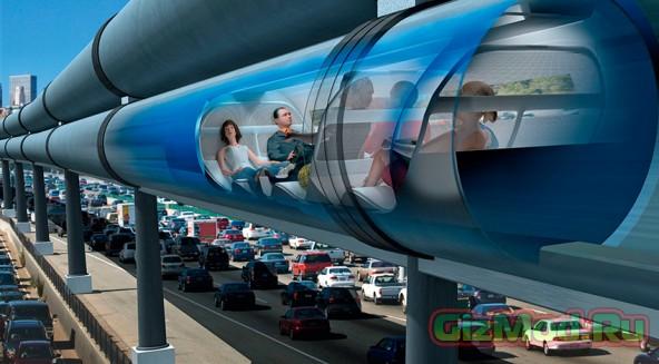 Проезд в транспортной трубе Hyperloop будет бесплатным
