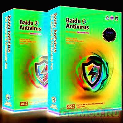 Baidu Antivirus 5.8.0.150821 - отличный бесплатный антивирус