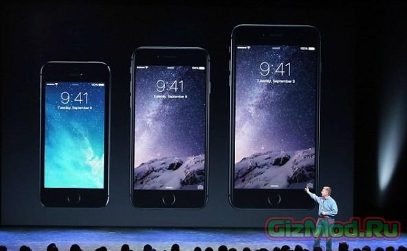 Дата старта продаж нового iPhone