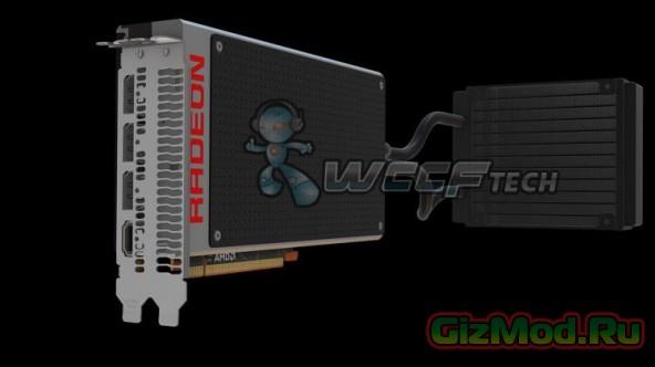 AMD Fury (Fiji) выйдет в трех экземплярах