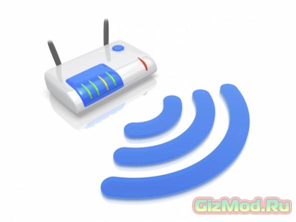 Беспроводная зарядка по Wi-Fi