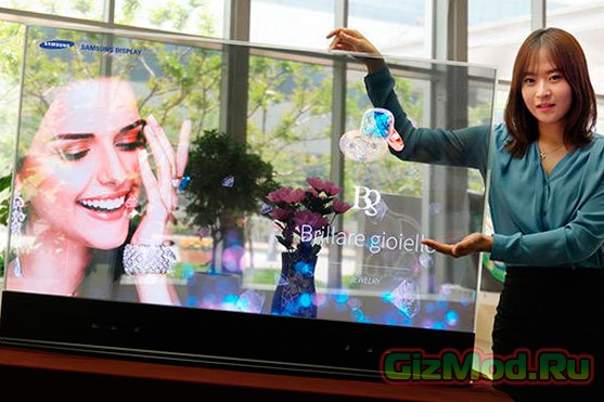 Зеркальные и прозрачные OLED-дисплеи Samsung