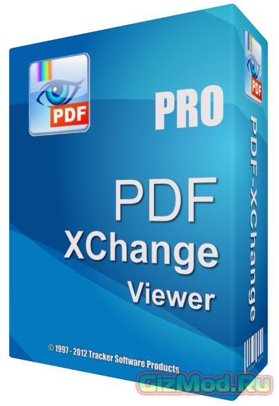 PDF-XChange Viewer Pro 2.5.313.1 Full - удобный просмотрщик PDF