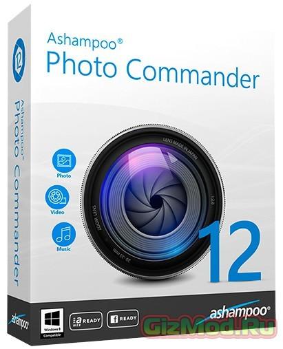 Ashampoo Photo Commander 12.0.11 - управление фото