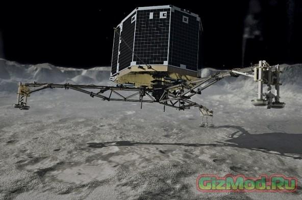 Оживший зонд начал передавать информацию