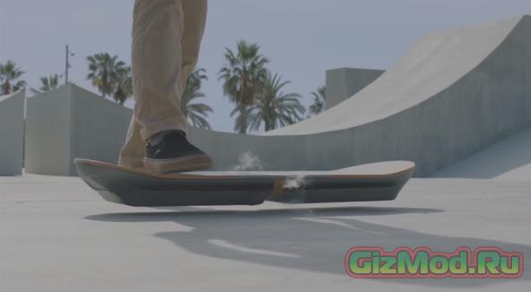 Lexus рапортует о создании летающего скейтборда