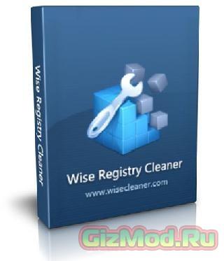Wise Registry Cleaner 8.62.552 - безопасная чистка реестра для Windows
