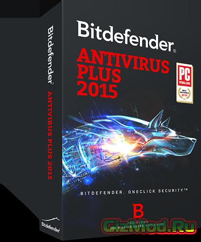 BitDefender 2015 v18.23.0.1604 - оптимальный антивирус  для Windows