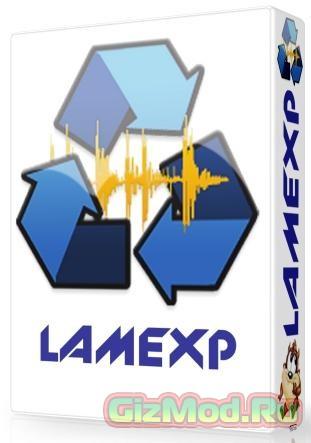 LameXP 4.12.1760 Alpha - лучший кодировщик MP3