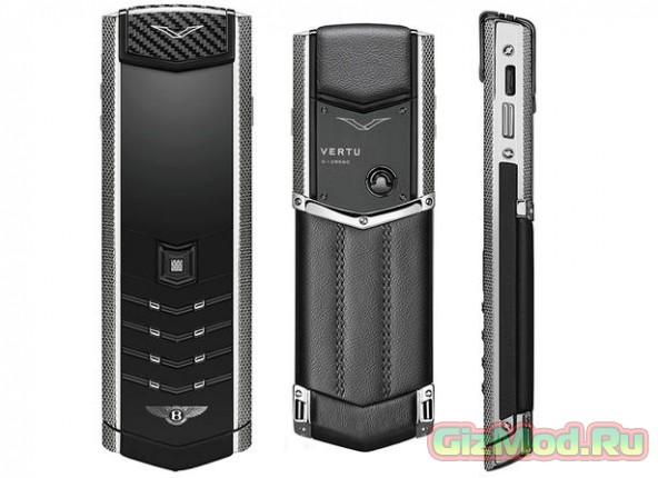 Смартфон за $22800 в придачу к вашему Bentley