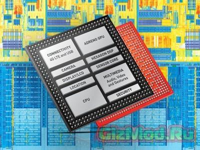 Snapdragon 820 отгружают разработчикам