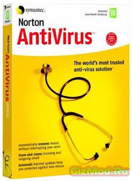 Norton AntiVirus 22.5.0.124 Rus - лучший антивирус