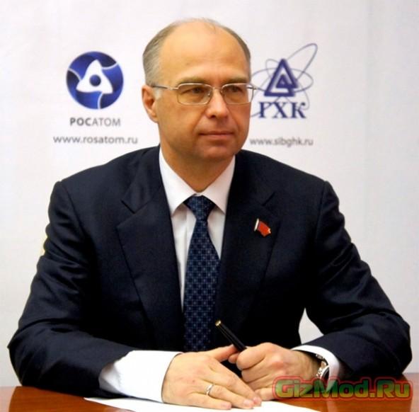 """Российская """"Ядерная батарейка"""" к 2017 году"""