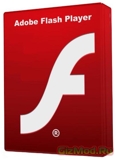 Adobe Flash Player 18.0.0.203 - просмотр мультимедиа в сети