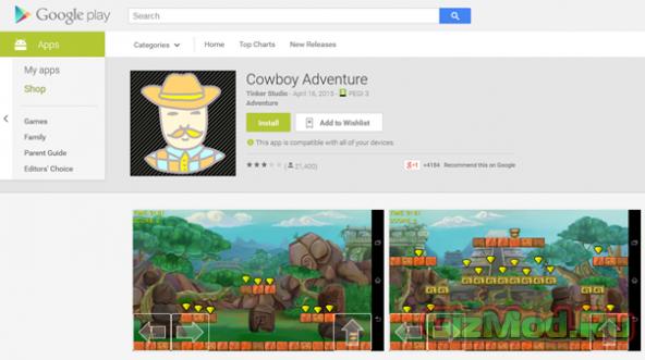 Игрушки из Google Play наплодили миллионы вирусов