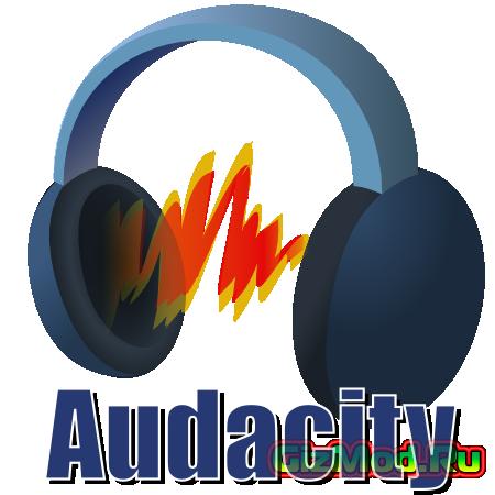 Audacity 2.1.1 RC3 - звуковой редактор