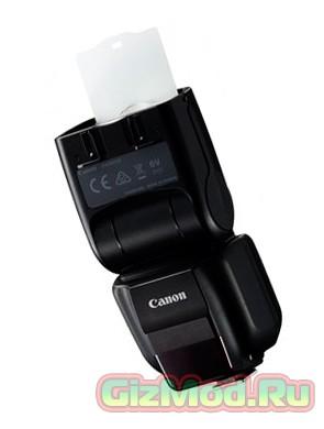Вспышка Canon с беспроводным управлением