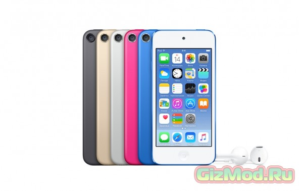 Мощнейший плеер iPod touch 6